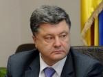 Украина утвердила антироссийский пакет санкций
