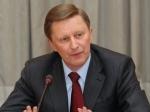 С. Иванов: идет война против Путина