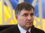 Аваков обещает начать уголовное преследование М. Пореченкова