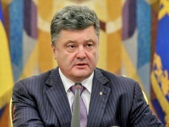 Порошенко предложит отменить закон об особом статусе Донбасса