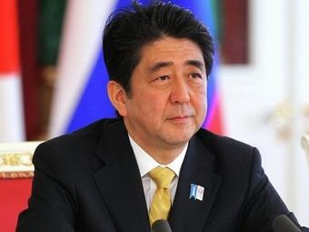 Японский премьер хочет подписать с РФ мирный договор