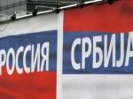 Сербия никогда не прибегнет к санкциям в отношении России
