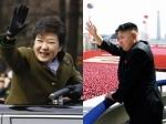 Глава Южной Кореи открыта для встречи с президентом Северной Кореи