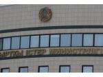 МИДРК выражает серьезную озабоченность эскалацией конфликта вУкраине