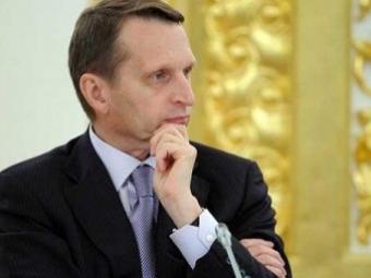 Нарышкин назвал бредом призывы Верховной рады признать Россию агрессором