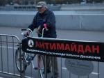Движение «Антимайдан» планирует провести вМоскве массовую акцию