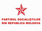 Все 25 депутатов-социалистов отправятся вМоскву!