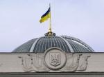 Депутаты хотят лишить Януковича звания президента Украины