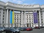 Вопрос овводе миротворцев вУкраину пока нерассматривался— МИД