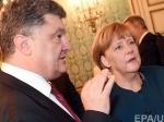 ДНР: Мирные переговоры отложены из-за позиции Киева