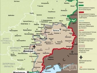 Предварительная договоренность опроведении минской встречи сегодня-завтра— МИД Украины