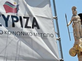Эксперты: Греция может помешать введению новых санкцийЕС противРФ