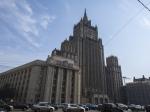 США вновь решили прибегнуть кпрактике раскручивания шпионских страстей— МИДРФ