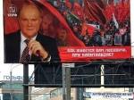Партия КПРФ недовольна действиями московских чиновников
