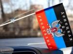 МИД Украины: Минская встреча состоится сегодня- завтра