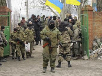 ДНР: Киев сорвал встречу контактной группы вМинске