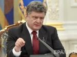 МИД: Украина готова встречаться вМинске только сподписантами соглашений