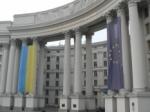 «Диалог под обстрелами российских» градов «невозможен»— Ирина Геращенко