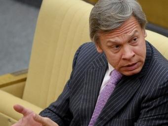 Проект резолюции ПАСЕ: Депутаты встали насторону России