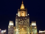 Требуем отУкраины немедленно отпустить журналистов LifeNews— МИД России