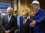 Путин открыл новый комплекс в Магнитогорске