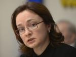 ЦБвидит предпосылки для укрепления рубля