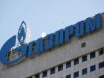 СРОЧНО Китайское рейтинговое агентство Dagong сохранило кредитный рейтингРФ науровне «А»