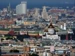 Московские власти разработали программу развития Москвы