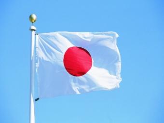Токио принял решение заключить инвестиционное соглашение сУкраиной