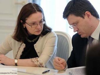 Курс рубля приблизился кфундаментально обоснованному значению— ГлаваЦБ