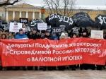 Резервы АИЖК используют для оказания помощи заемщикам— Елена Николаева