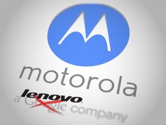 Motorola всоставе Lenovo показала колоссальный рост продаж устройств