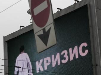 Олеся Сафонова представила план устойчивого развития экономики