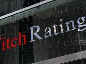 Нижний Новгород подтвердил стабильный кредитный рейтинг агентства Fitch Ratings