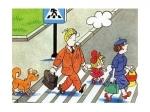 Улучшения дорожной безопасности неотмечено— Рейтинг дорог России