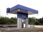 России подписали соглашение о стабилизации с нефтепродуктов