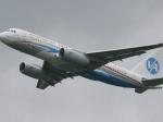 Авиакомпании либо поднимут цены, либо сократят перевозки— Выжить вкризис
