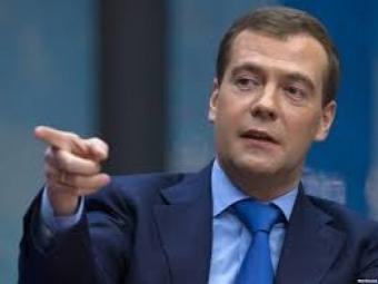 Цены ваптеках Уфы сегодня проинспектировал лично премьер Дмитрий Медведев
