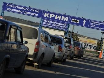 Стоимость Керченского моста удалось снизить на19 млрд руб— Козак