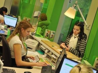 Выплатами вкладчикам «Вашего личного банка» займется банк-агент