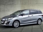 «Мазда» прекратит выпуск минивэна Mazda5