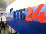 Правительство утвердило список претендующих на830млрдруб. банков