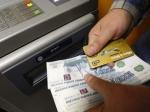 Оптимистическая угроза экономике России