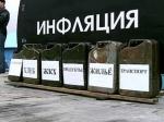 Улюкаев: инфляция до12 процентов может стать реальностью