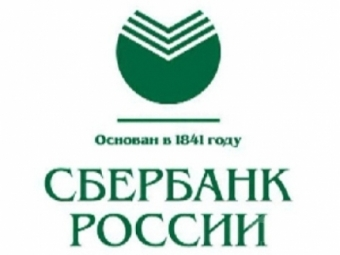Чистая прибыль Сбербанка заянварь поРСБУ упала в8,4 раза