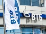 ВТБ получит 26 миллиардов рублей изФонда национального благосостояния