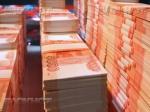 Задержаны мошенницы укравшие упенсионерки 2,3 миллиона рублей