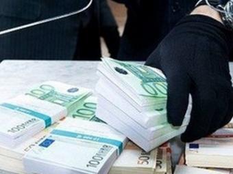 ВПодмосковье неизвестные ограбили банк на12 млн рублей