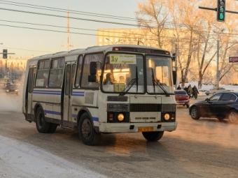 С17февраля билет наавтобус будет стоить 21 рубль
