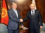 Путин иАтамбаев провели встречу вСочи
